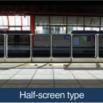 Half-Screen (Platform Screen Doors)